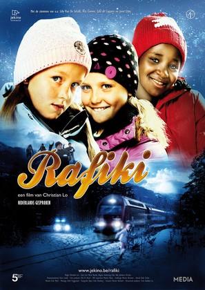 Bestevenner - Belgian Movie Poster (thumbnail)