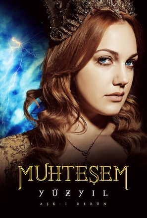 """Muhtesem Yüzyil"" - Turkish Movie Poster (thumbnail)"