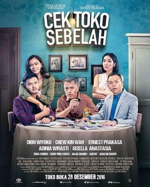 Cek Toko Sebelah - Indonesian Movie Poster (thumbnail)