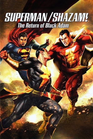 Superman/Shazam! The Return of Black Adam - DVD movie cover (thumbnail)