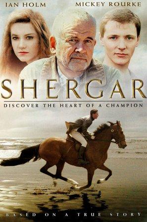 Shergar - Movie Poster (thumbnail)