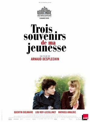 Trois souvenirs de ma jeunesse - French Movie Poster (thumbnail)