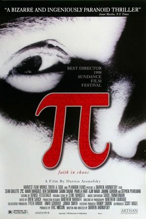 Pi - Movie Poster (thumbnail)