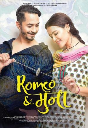 Romeo & Muna