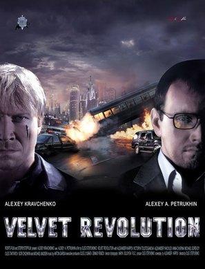 Velvet Revolution - poster (thumbnail)