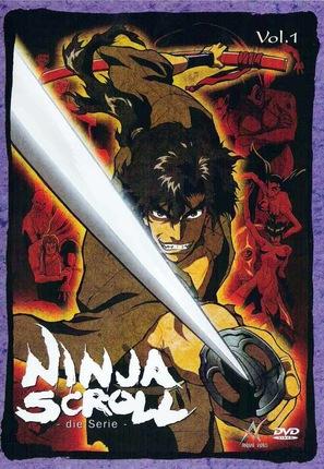 """Jûbei ninpûchô: Ryuhogyoku-hen"" - German DVD movie cover (thumbnail)"
