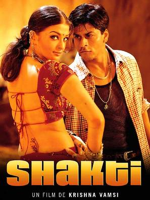 Shakthi: The Power