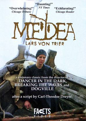 Medea - Movie Cover (thumbnail)