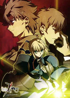 """Fate/Zero"" - Japanese Movie Poster (thumbnail)"