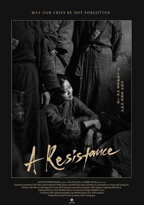 A Resistance