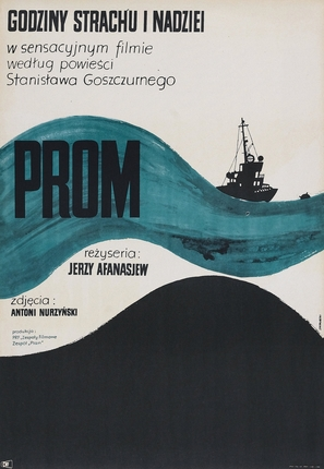 Prom - Polish Movie Poster (thumbnail)