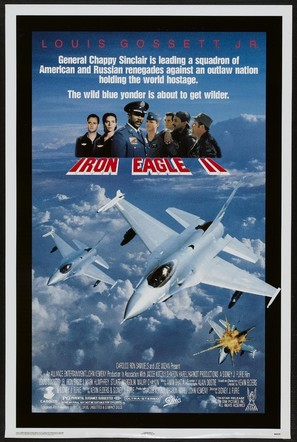 Iron Eagle II - Theatrical poster (thumbnail)