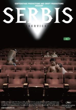 Serbis - Movie Poster (thumbnail)