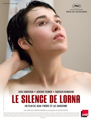 Le silence de Lorna - French Movie Poster (thumbnail)