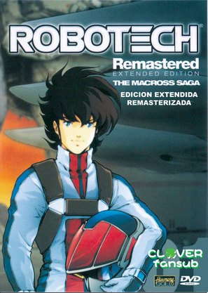 """Robotech"" - DVD movie cover (thumbnail)"