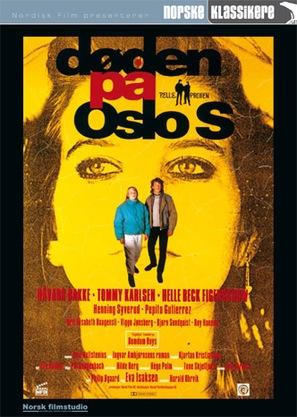 Døden på Oslo S - Norwegian DVD movie cover (thumbnail)