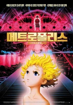 Metoroporisu - South Korean Movie Poster (thumbnail)