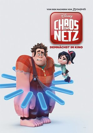Ralph Breaks the Internet - German Movie Poster (thumbnail)