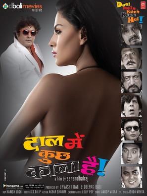 Daal Mein kuch kaala hai - Indian Movie Poster (thumbnail)