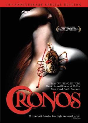 Cronos - DVD movie cover (thumbnail)