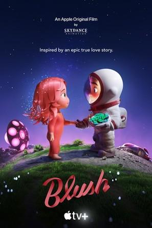 Blush - Movie Poster (thumbnail)