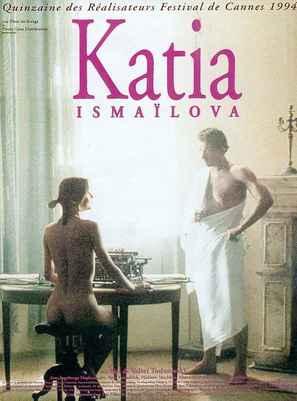 Katya Ismailova - French poster (thumbnail)