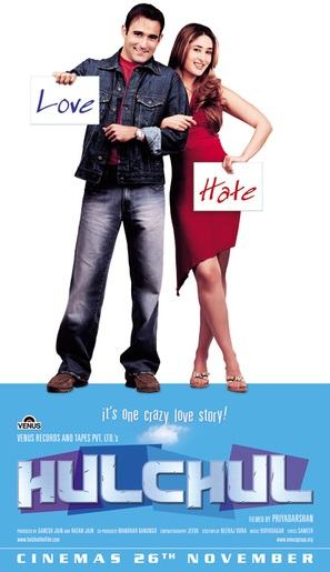 Hulchul - Indian Movie Poster (thumbnail)