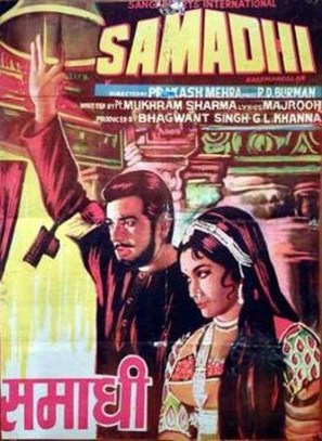 Samadhi - Indian Movie Poster (thumbnail)