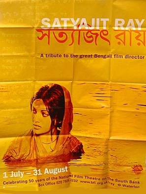 Ashani Sanket - British Movie Poster (thumbnail)