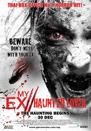 My Ex 2: Haunted Lover - Malaysian Movie Poster (thumbnail)
