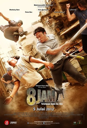 8 Jam - Malaysian Movie Poster (thumbnail)