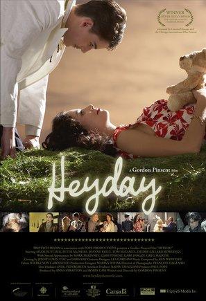 Heyday! - Movie Poster (thumbnail)