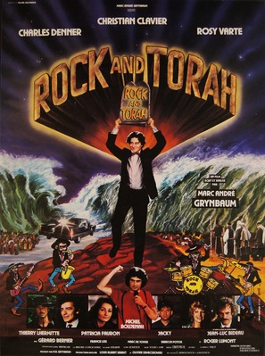 Rock 'n Torah - French Movie Poster (thumbnail)