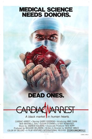 Cardiac Arrest - Movie Poster (thumbnail)