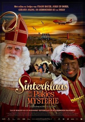 Sinterklaas en het Pakjes Mysterie - Dutch Movie Poster (thumbnail)