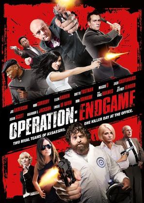 Operation Endgame - Movie Poster (thumbnail)