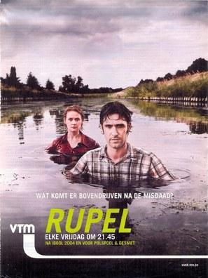 """Rupel"" - Belgian Movie Poster (thumbnail)"