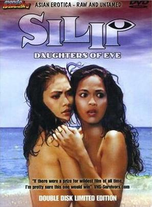 Silip - Philippine Movie Cover (thumbnail)