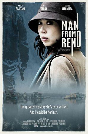 Man from Reno - Movie Poster (thumbnail)