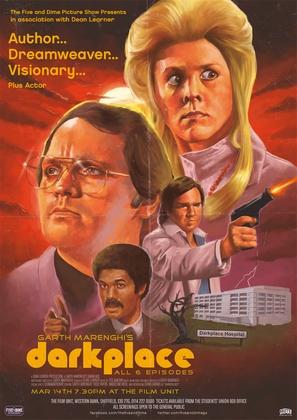 """Garth Marenghi's Darkplace"" - British Movie Poster (thumbnail)"