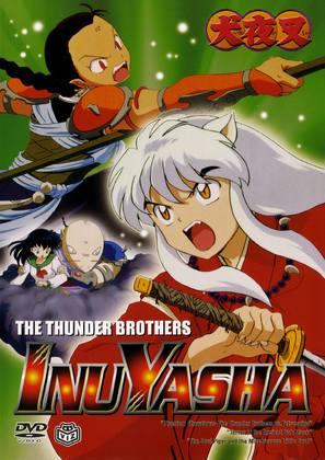 """Inuyasha"" - DVD movie cover (thumbnail)"