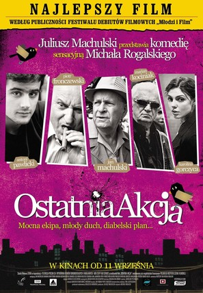 Ostatnia akcja - Polish Movie Poster (thumbnail)