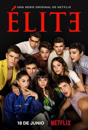 """Élite"" - Spanish Movie Poster (thumbnail)"