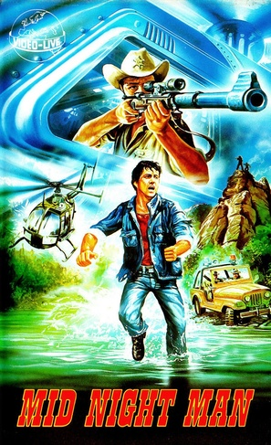 """""""Call to Glory"""" - German VHS movie cover (thumbnail)"""