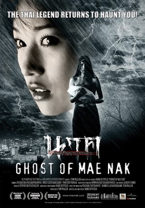 Ghost of Mae Nak - Thai Movie Poster (thumbnail)
