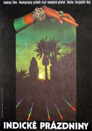 Aranyer Din Ratri - Czech Movie Poster (thumbnail)