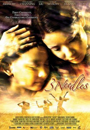 3 Needles - Movie Poster (thumbnail)