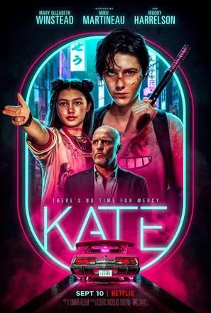 Kate - Movie Poster (thumbnail)
