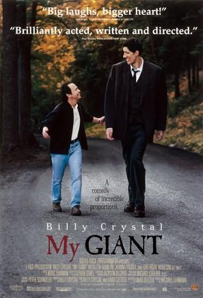 My Giant - Movie Poster (thumbnail)