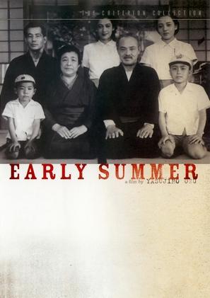Bakushû - DVD cover (thumbnail)